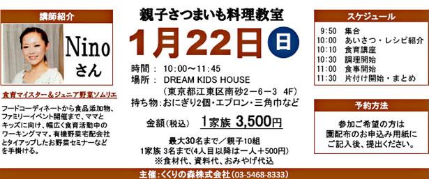 20120122_02